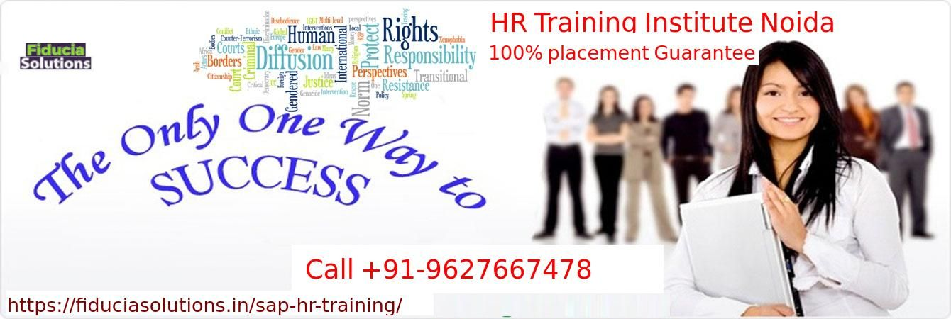 HR Training Course